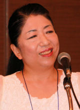 Mayumi Koseki posthumously was awarded the 2013 Engelbrecht International Achievement Award.