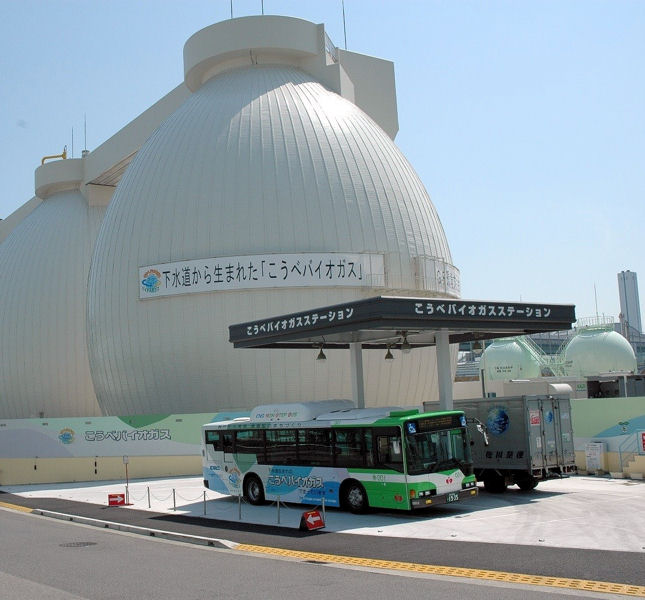The City of Kobe, Japan has an advanced resource recovery facility that produces clean natural gas from its egg-shaped digesters. Photo by the City of Kobe courtesy of McCormick and the Japan Sewage Works Association.