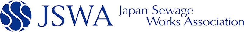 "Japan Sewage Works Association, ""The Secrets of Wastewater,"" Public Communication and Outreach Program Award Member Association Category"