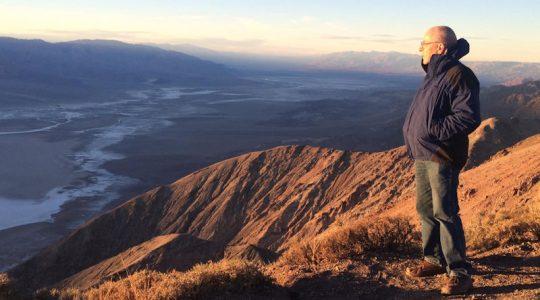 In Memoriam - Freeman Mountain